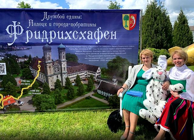 Videotitel Stadtfest 2021 Polozk